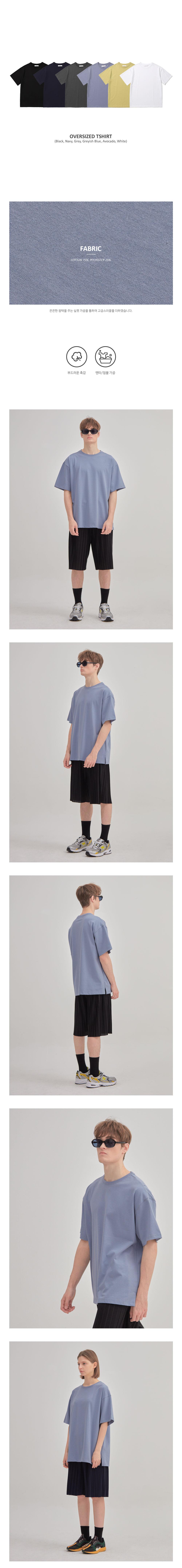 에노우(ENOU) 오버사이즈 티셔츠_그레이쉬블루(EN2AMMT500A)