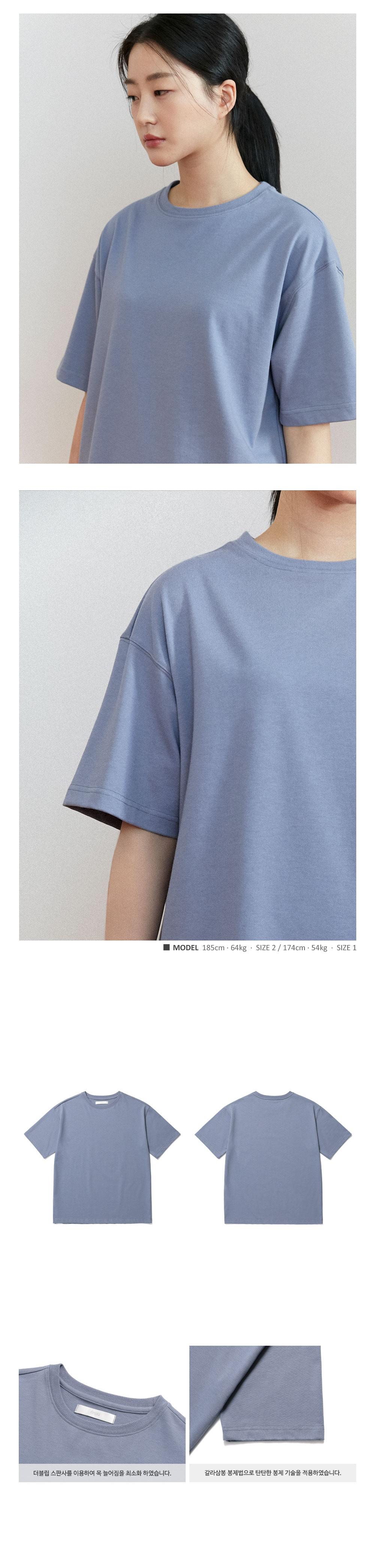 에노우(ENOU) 릴렉스 티셔츠_그레이쉬블루(EN2AMMT501A)