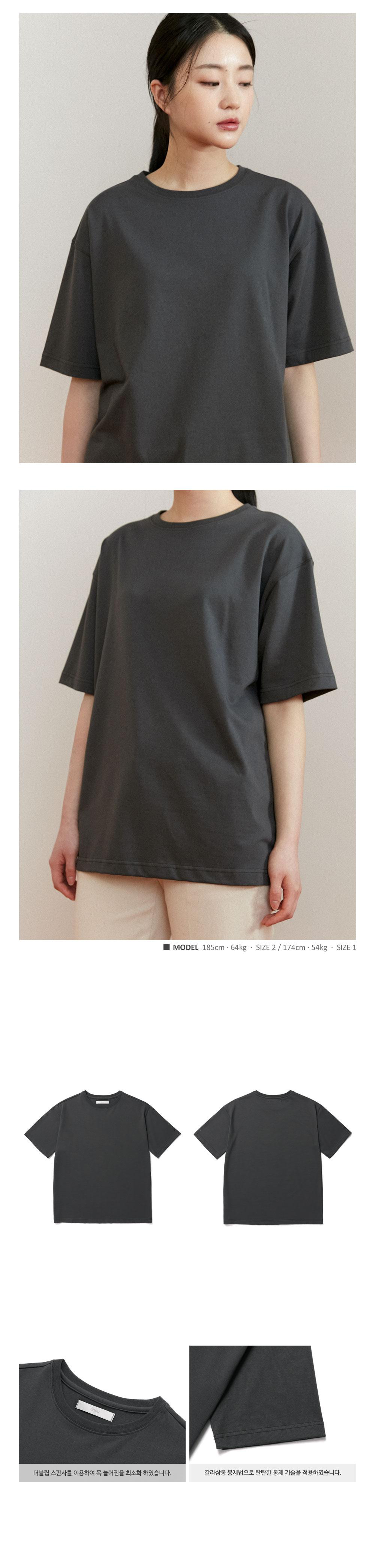 에노우(ENOU) 릴렉스 티셔츠_그레이(EN2AMMT501A)
