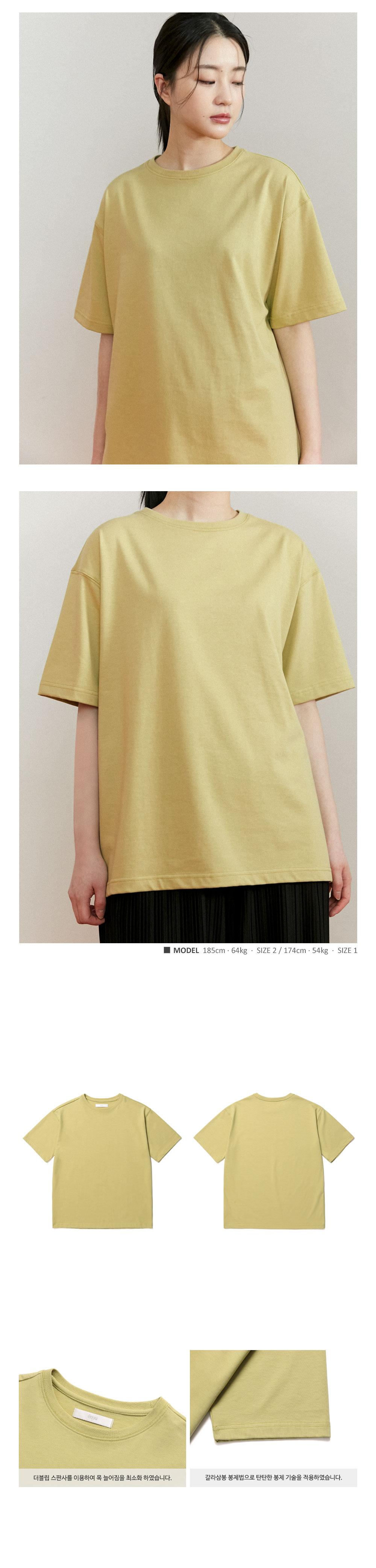 에노우(ENOU) 릴렉스 티셔츠_아보카도(EN2AMMT501A)