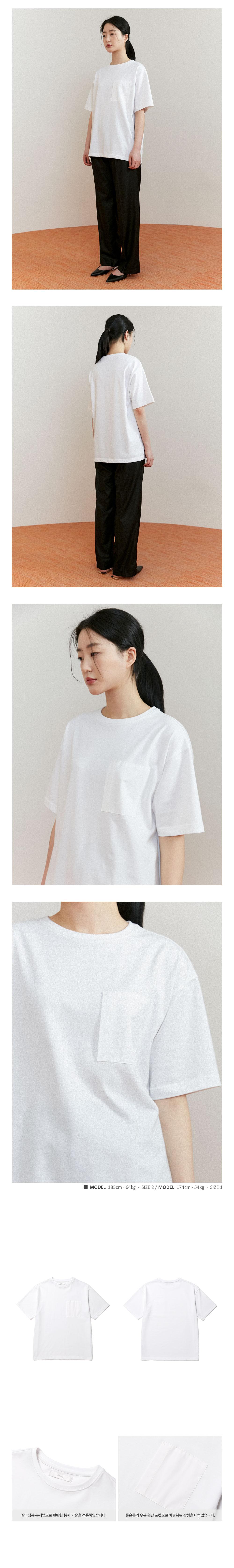 에노우(ENOU) 포켓 티셔츠_화이트(EN2AMMT503A)