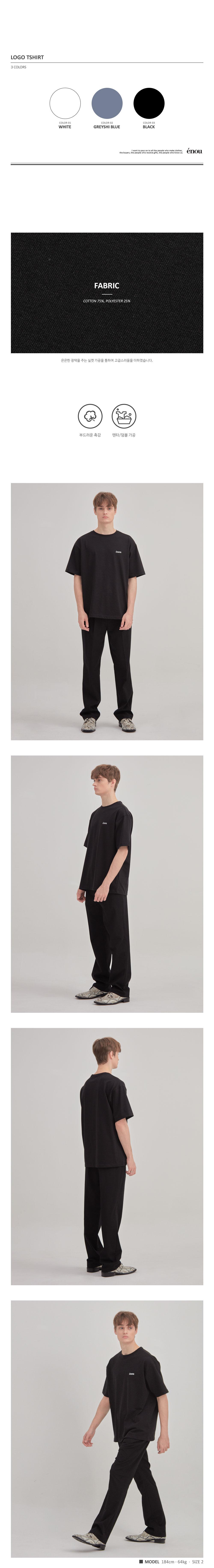 에노우(ENOU) 스몰 로고 티셔츠_블랙(EN2AMMT504A)