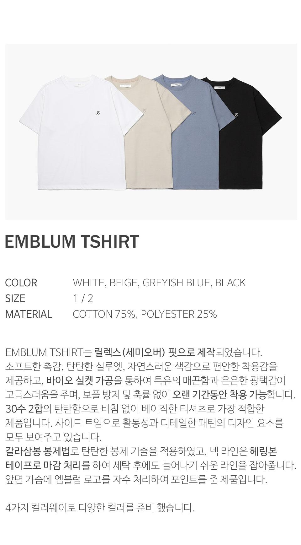 에노우(ENOU) 엠블럼 티셔츠_베이지(EN2BMMT505A)