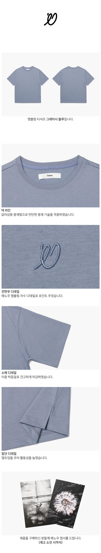 에노우(ENOU) 엠블럼 티셔츠_그레이시블루(EN2BMMT505A)